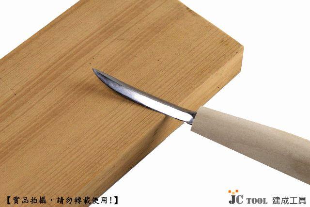三木章 安來鋼 彫刻刀 (翹刀)
