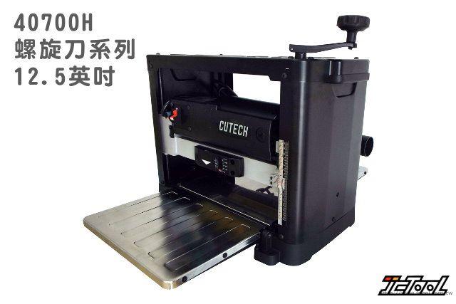 CUTECH 自動刨木機 40700H