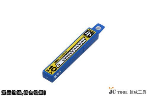 TAJIMA 美工刀 替刃 (小) A型 LB-30P