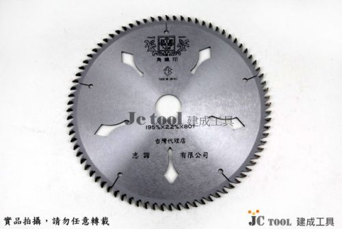 TSUMURA 角鳩 圓鋸片 195mm