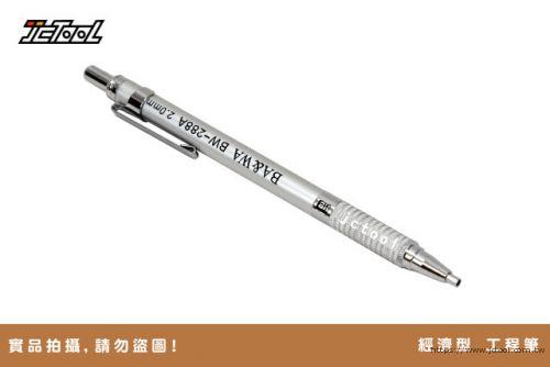 經濟型 工程筆