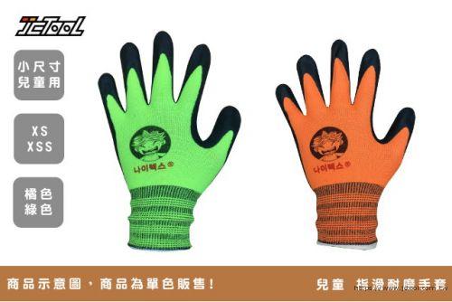 兒童 止滑耐磨 多用途 手套