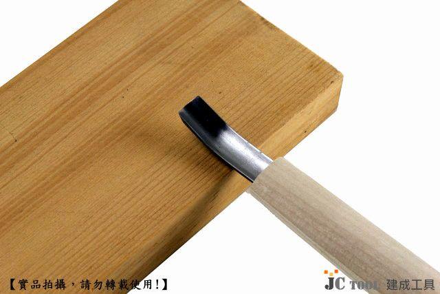 三木章 安來鋼 彫刻刀 (丸曲)