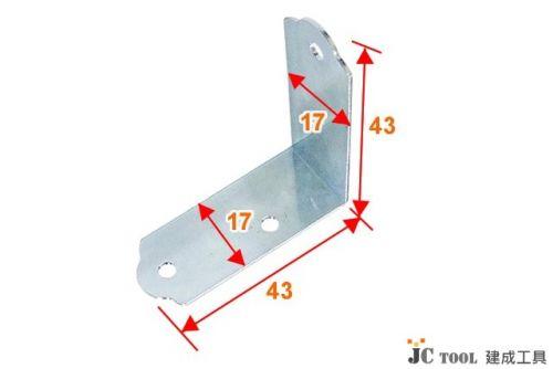 L型 直角式固定鐵片