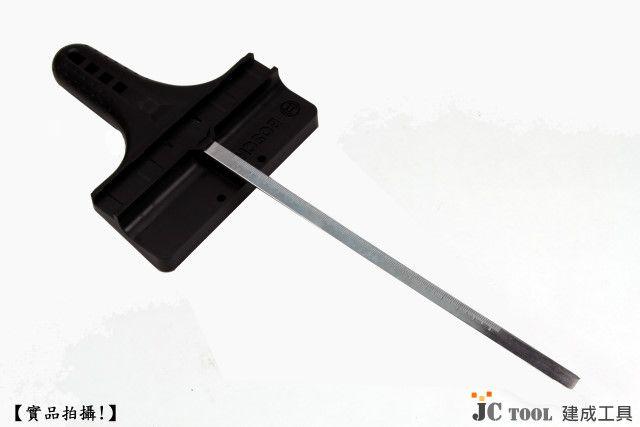 BOSCH 線鋸機 平行導規 導板