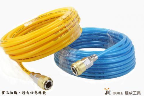 夾紗 風管 空壓管 (13米)