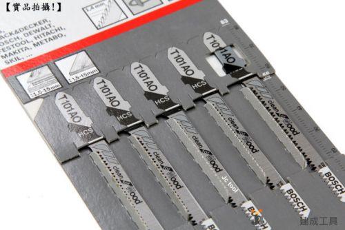 Bosch 線鋸條 T101AO (曲線)