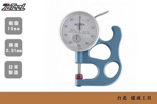 TECLOCK 手提式厚度計 厚薄規 SM-112