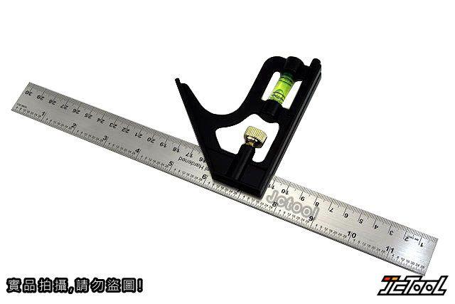 簡易式 組合角尺
