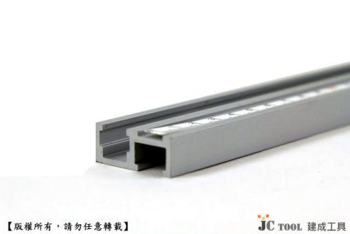 雙槽 鋁製導軌 軌道