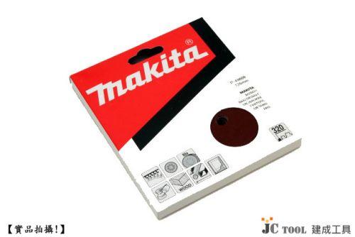 Makita 8孔 圓形砂紙 125mm (紅砂)