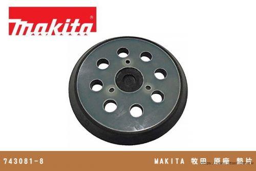 Makita 圓形 125mm 底盤 魔鬼氈盤