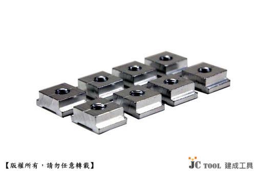 鋁製導軌 移動螺母
