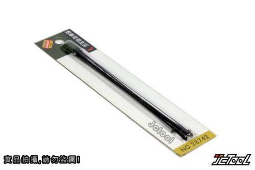 PROXXON 平台式線鋸機 鋸條