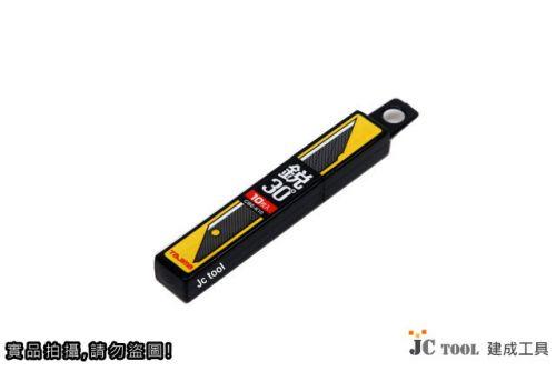 TAJIMA 美工刀 替刃 (小) A型 CBE-K10 (30°)