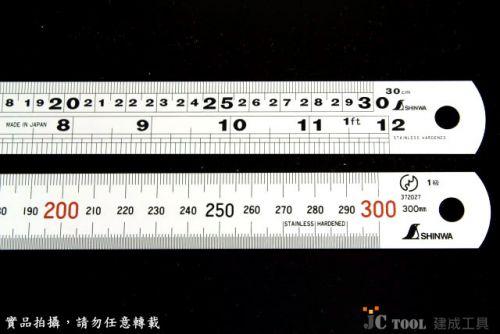 SHINWA 鋼直尺 直尺 30cm