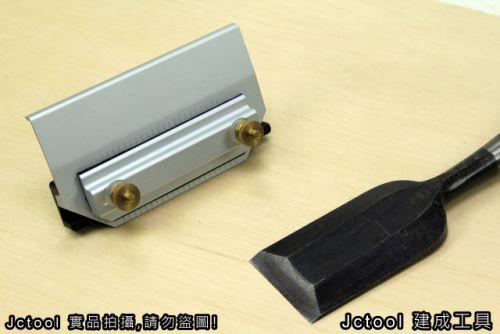 平面式 簡易 磨刀器