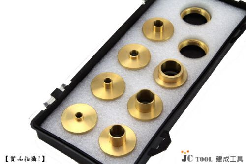 銅導環 9件組 (深喉型)
