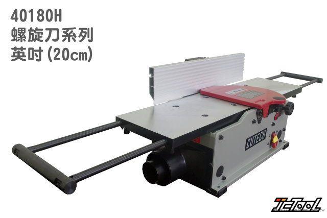 CUTECH 螺旋刀 8吋 手壓鉋 40180H