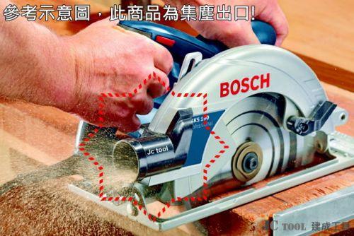 Bosch 集塵配件 GKS190