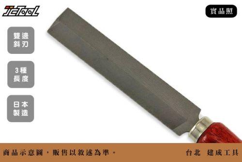 TSUBOTAKA 劍型銼刀 鋸銼