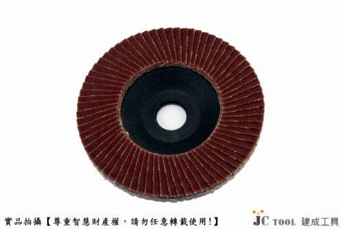 平面砂布輪 碟盤式 (100mm)