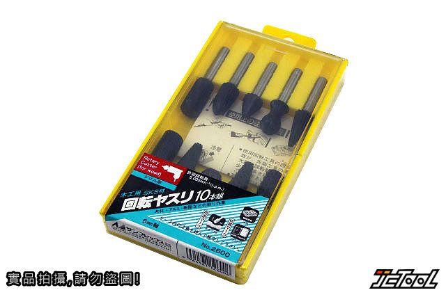 sumflex 滾磨刀10支組 (6mm)