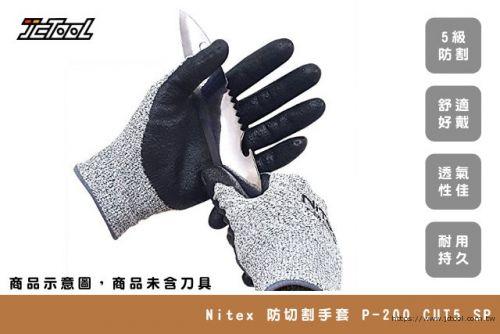 NiTex 止滑耐磨 防切割手套 防割手套