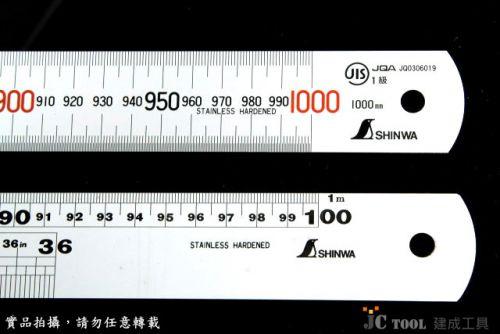 SHINWA 鋼直尺 直尺 100cm