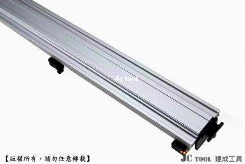 鋁製直線導板