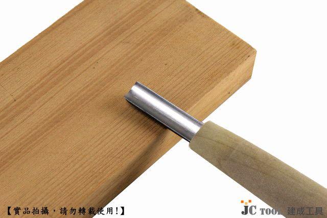 三木章 安來鋼 雕刻刀 (丸刀)