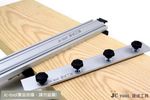 直線導板 輔助滑條 連接滑塊