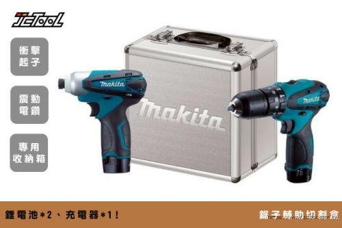 Makita 10.8v 鋰電雙機組 DK1493