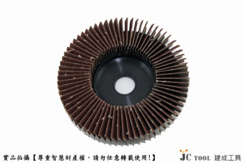 平面砂布輪 直立式 (100mm)