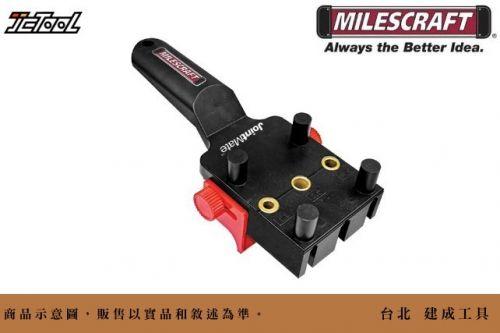 Milescraft 木釘鑽孔定位器 1369