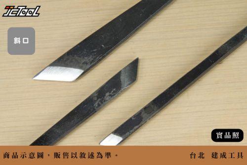 鐵柄雕刻刀 斜口
