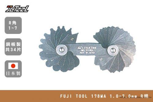 FUJI TOOL 178MA 1.0-7.0mm R規