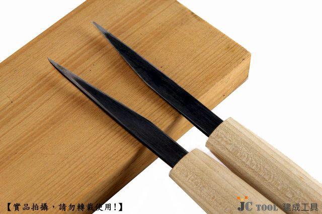 三木章 安來鋼 彫刻刀 (尖尾刀)