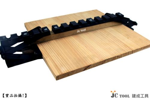 四面式拼板鉗