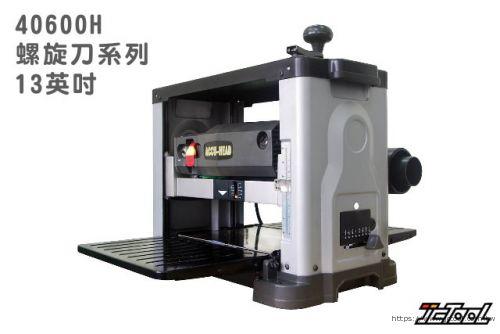 ACCU HEAD 自動刨木機 40600H