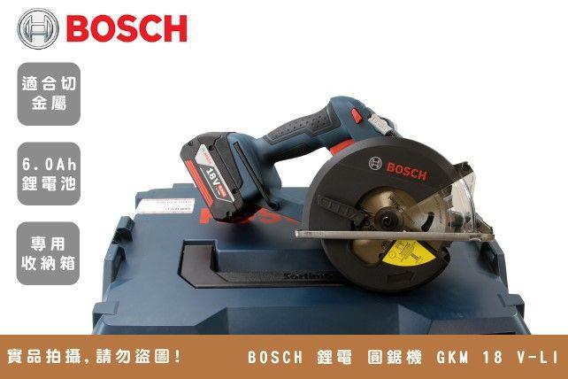 BOSCH 鋰電 圓鋸機 GKM 18 V-LI