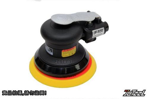 氣動 打蠟機 砂紙機 JF-930