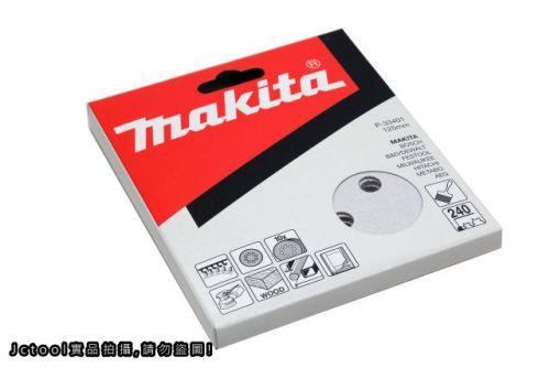 Makita 8孔 圓形砂紙 125mm (白砂)