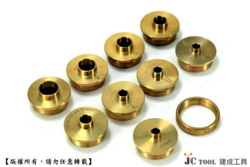 樣規導環 銅導環