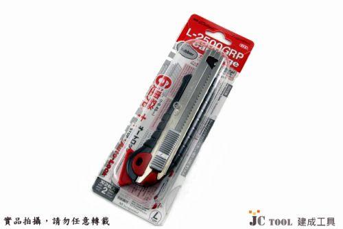 NT Cutter 6連發 美工刀 L2500GRP