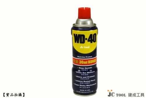 WD-40 潤滑油 防鏽油