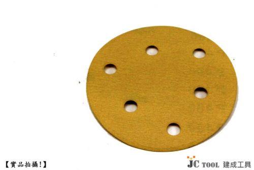氣動砂紙機 專用砂紙