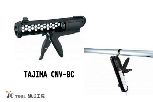 Tajima  田島 CNV-BC 矽利康槍