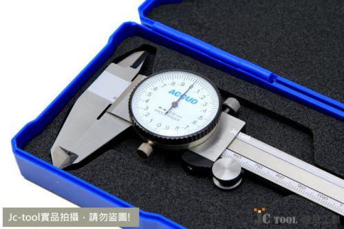 ACCUD 附錶 指針式 游標卡尺
