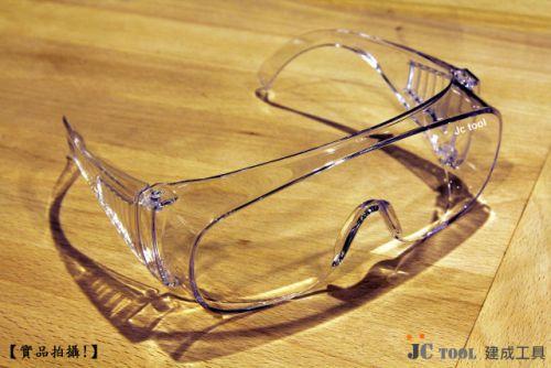 耐衝擊 工作眼鏡 護目鏡